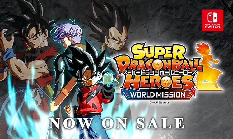 スーパー ドラゴンボール ヒーローズ ワールド ミッション 攻略